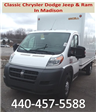 2018 ProMaster 3500 Standard Roof, Unicell Cutaway Van #E20719 - photo 1