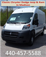 2018 ProMaster 2500 High Roof 4x2,  Empty Cargo Van #E20838 - photo 1