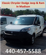 2018 ProMaster City FWD,  Empty Cargo Van #E21069 - photo 1