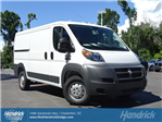 2017 ProMaster 1500 Low Roof,  Empty Cargo Van #171249 - photo 1