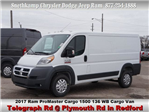 2017 ProMaster 1500 Low Roof Cargo Van #HE522604 - photo 1