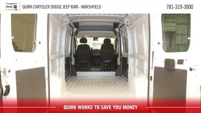 2018 ProMaster 2500 High Roof FWD,  Empty Cargo Van #D8744 - photo 2