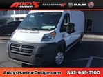 2018 ProMaster 3500 High Roof FWD,  Empty Cargo Van #J0617 - photo 1