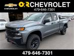 2020 Silverado 1500 Double Cab 4x4, Pickup #101229 - photo 1