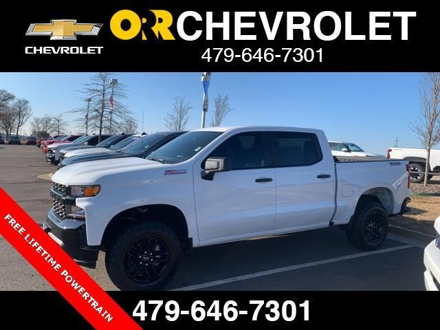 2020 Silverado 1500 Crew Cab 4x4, Pickup #159769 - photo 1