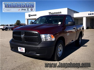 2018 Ram 1500 Regular Cab, Pickup #218362 - photo 1