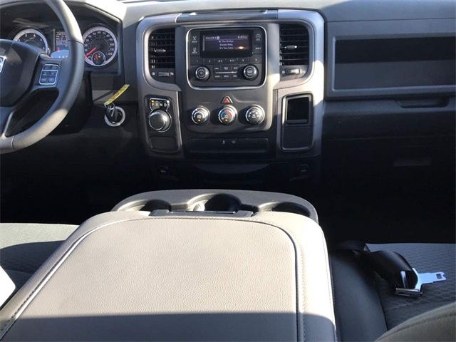2018 Ram 1500 Crew Cab, Pickup #218534 - photo 7