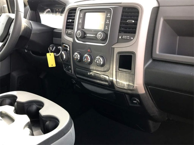 2018 Ram 1500 Regular Cab 4x4, Pickup #218580 - photo 7