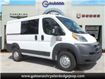 2018 ProMaster 1500 Cargo Van #DC8007 - photo 1