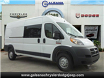 2018 ProMaster 2500, Cargo Van #DC8009 - photo 1