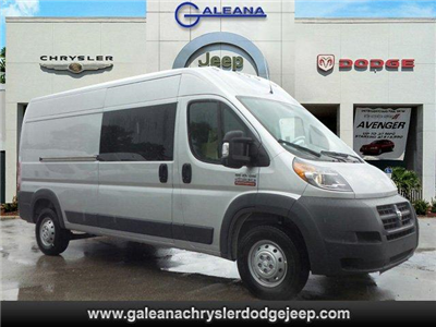 2018 ProMaster 2500 Cargo Van #DC8010 - photo 1