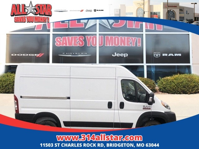 2019 ProMaster 1500 High Roof FWD,  Empty Cargo Van #R185012 - photo 1
