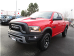2018 Ram 1500 Crew Cab 4x4, Pickup #087121 - photo 4