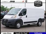 2018 ProMaster 1500 Standard Roof FWD, Empty Cargo Van #218219 - photo 1