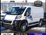 2019 ProMaster 1500 Standard Roof FWD,  Empty Cargo Van #219108 - photo 1