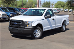 2017 F-150 Regular Cab Pickup #FH2031 - photo 3
