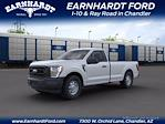 2021 Ford F-150 Regular Cab 4x2, Pickup #FM981 - photo 1