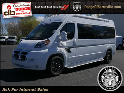 2017 ProMaster 2500 Passenger Wagon #N15134 - photo 1