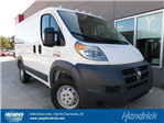 2017 ProMaster 1500 Low Roof, Cargo Van #171195 - photo 1