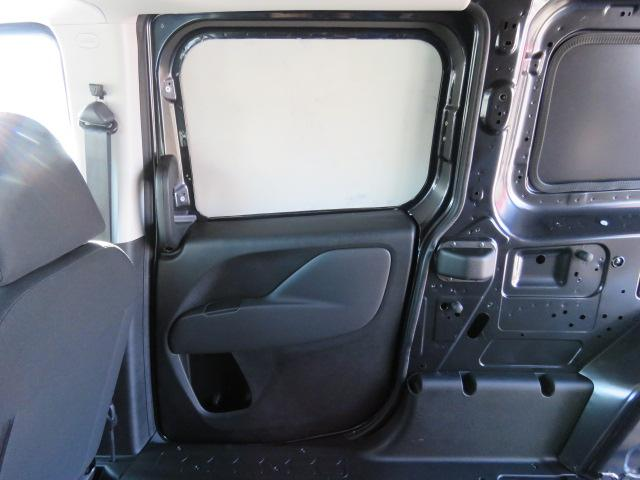 2018 ProMaster City FWD,  Empty Cargo Van #C1165 - photo 15