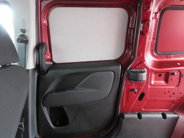 2018 ProMaster City FWD,  Empty Cargo Van #C1195 - photo 15