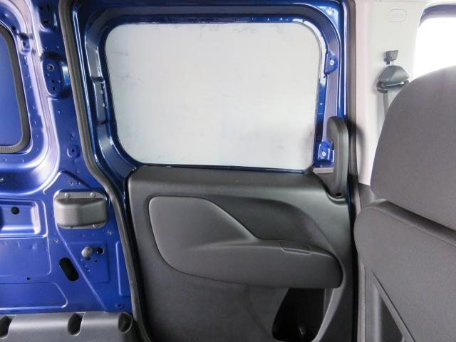 2018 ProMaster City FWD,  Empty Cargo Van #C1197 - photo 15