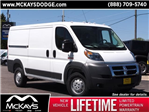 2017 ProMaster 1500 Low Roof Cargo Van #514798 - photo 1