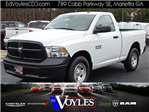 2018 Ram 1500 Regular Cab, Pickup #593461 - photo 1
