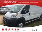 2017 ProMaster 2500 High Roof, Cargo Van #12572H - photo 1