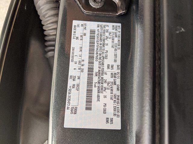 2015 F-150 SuperCrew Cab 4x4,  Pickup #0063670A - photo 23