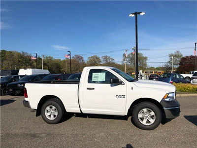 2018 Ram 1500 Regular Cab 4x4,  Pickup #R180309 - photo 5