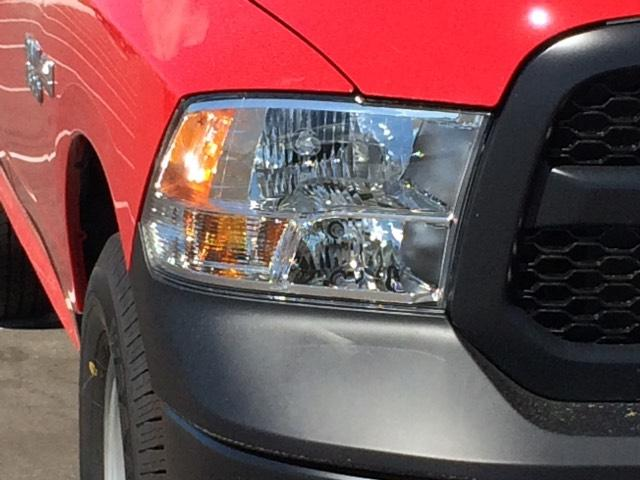 2018 Ram 1500 Crew Cab, Pickup #G219067 - photo 5