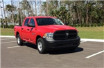2018 Ram 1500 Crew Cab, Pickup #G219067 - photo 21