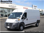 2018 ProMaster 2500 High Roof, Cargo Van #41274 - photo 1