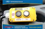2018 F-450 Crew Cab DRW 4x4,  Cab Chassis #GC53954 - photo 19