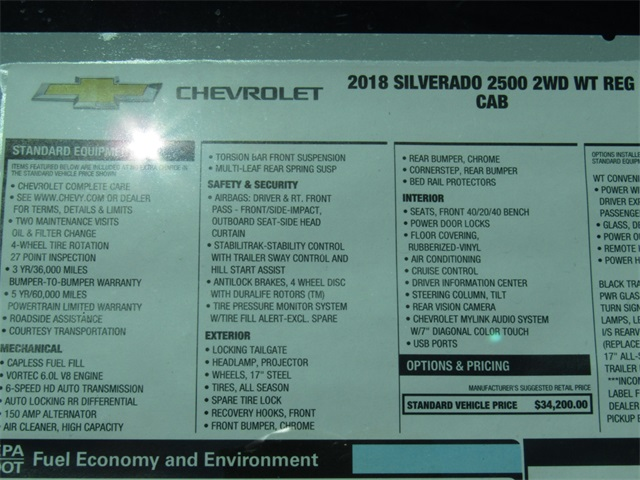 2018 Silverado 2500 Regular Cab,  Reading Service Body #C1394 - photo 5