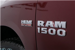 2018 Ram 1500 Crew Cab 4x4, Pickup #N68022 - photo 35