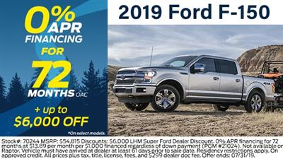 2019 F-150 SuperCrew Cab 4x4,  Pickup #70739 - photo 41
