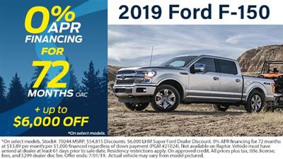 2019 F-150 SuperCrew Cab 4x4,  Pickup #70874 - photo 41