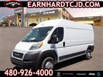 2019 ProMaster 2500 High Roof FWD,  Empty Cargo Van #D90928 - photo 1