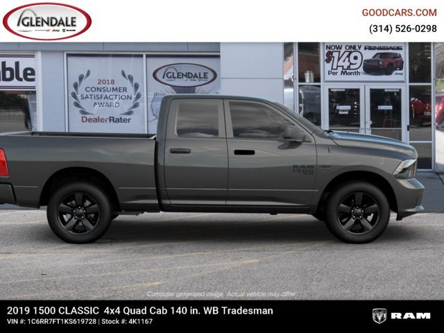 2019 Ram 1500 Quad Cab 4x4,  Pickup #4K1167 - photo 10