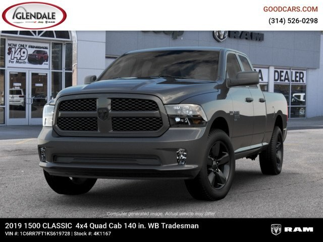 2019 Ram 1500 Quad Cab 4x4,  Pickup #4K1167 - photo 4