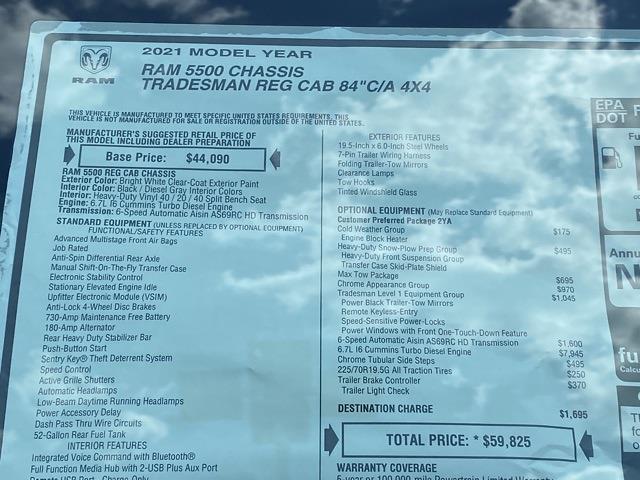 2021 Ram 5500 Regular Cab DRW 4x4, Knapheide Steel Service Body #D210861 - photo 34