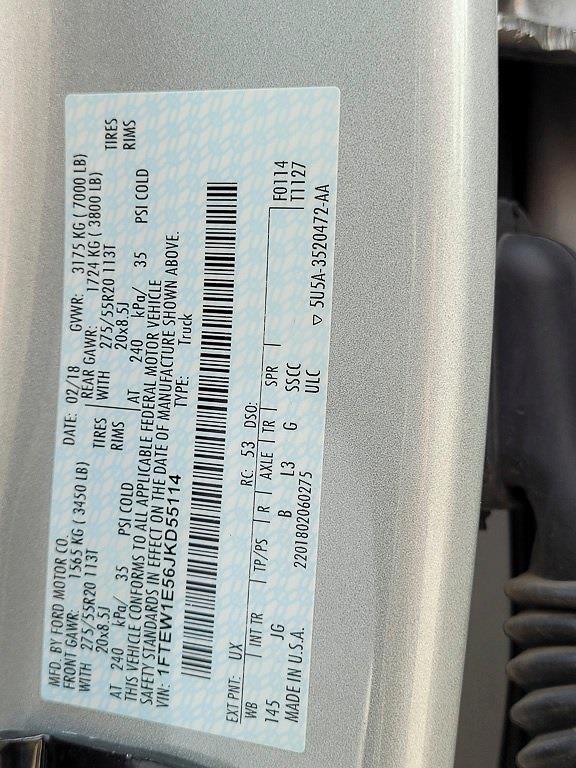 2018 Ford F-150 SuperCrew Cab 4x4, Pickup #JP2508 - photo 33