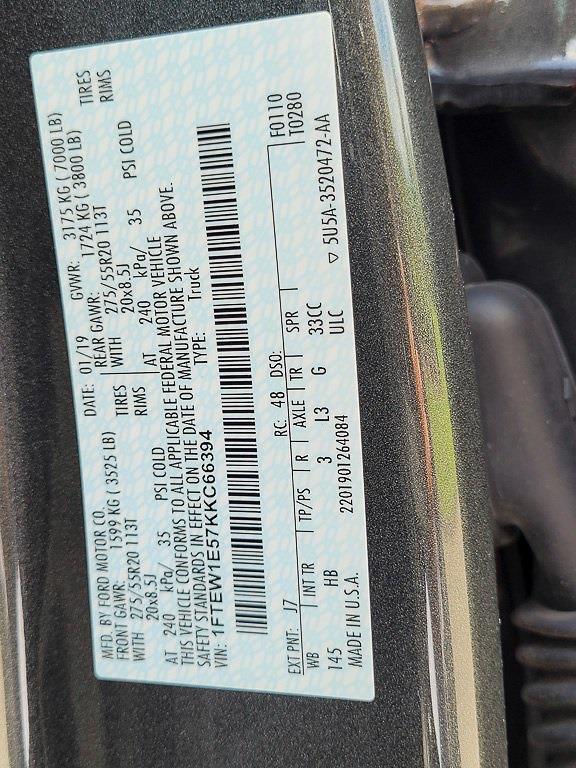 2019 F-150 SuperCrew Cab 4x4,  Pickup #JP2562 - photo 41