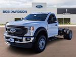 2021 Ford F-600 Regular Cab DRW 4x2, Cab Chassis #60227 - photo 3