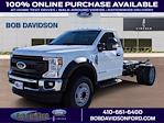 2021 Ford F-600 Regular Cab DRW 4x2, Cab Chassis #60229 - photo 1