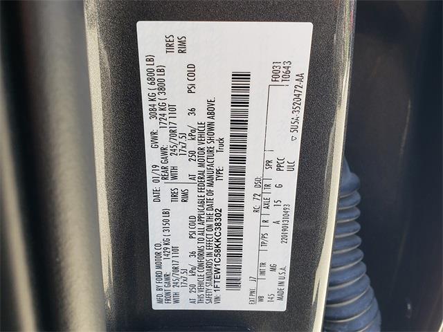2019 Ford F-150 SuperCrew Cab 4x2, Pickup #MFA52988A - photo 14