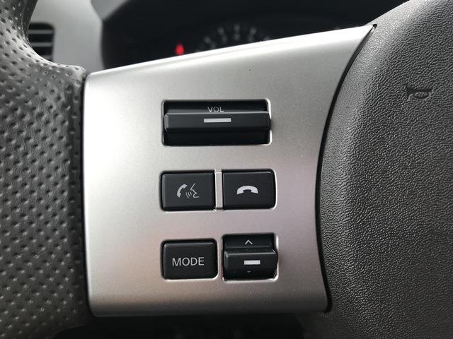 2021 Nissan Frontier 4x4, Pickup #E718115 - photo 24
