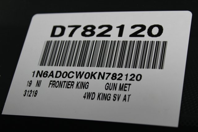 2019 Frontier King Cab, Pickup #D782120 - photo 30